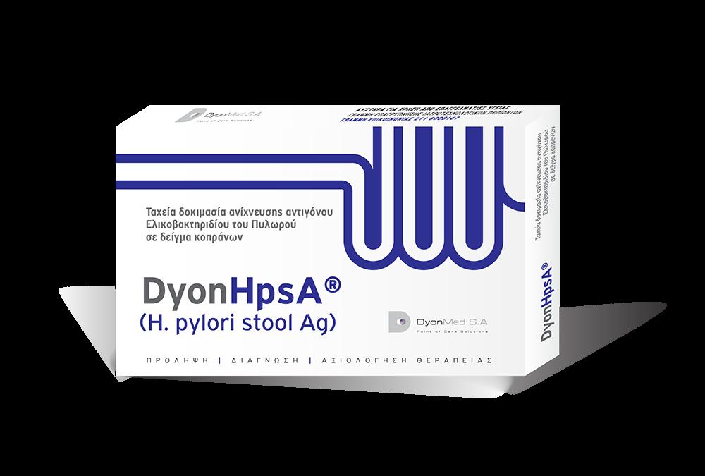 DyonHpsA®