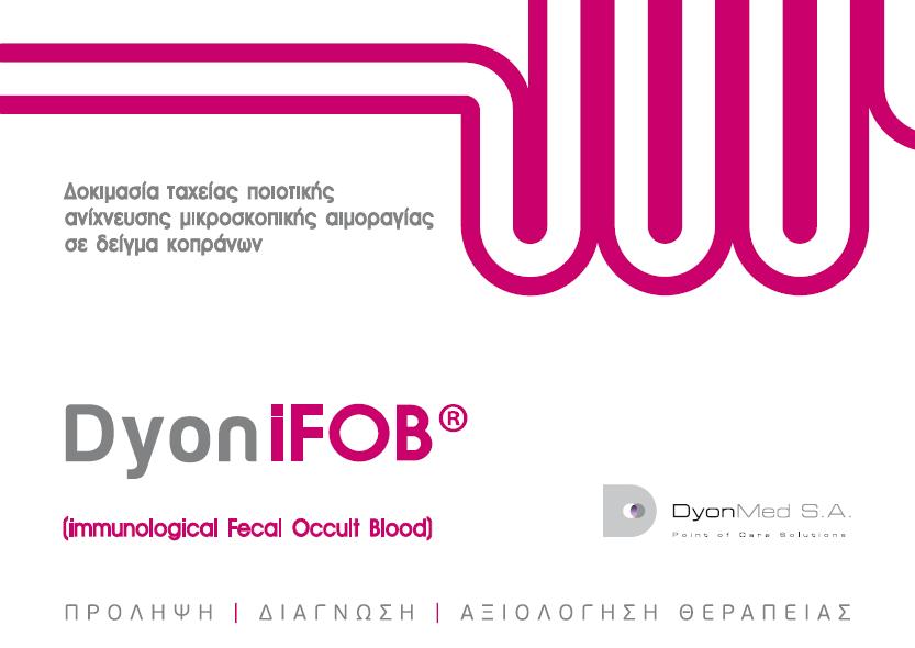 DyoniFOB®