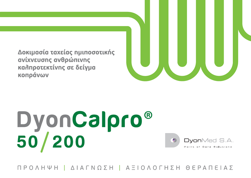 DyonCalpro®