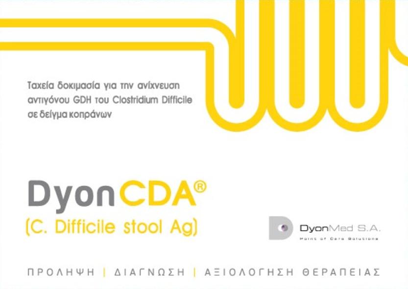 DyonCDA®