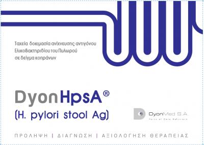 hpsa1foto